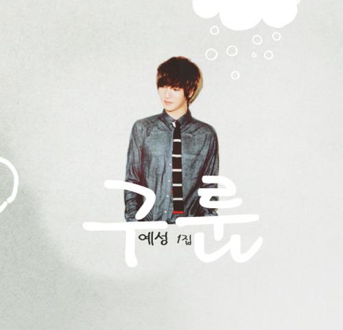 Dwonlod Lagu Jeni Solo Mp3: The More I Love @ImmortalSong2Final [Video, MP3